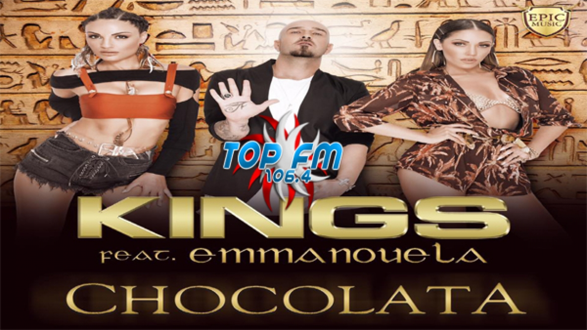 Kings feat Emmanuela